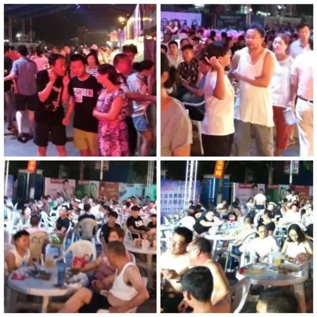 2017中国枣庄第三届青岛啤酒节圆满结束!