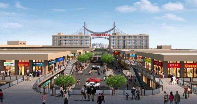 河南渑池万洋国际商贸博览城