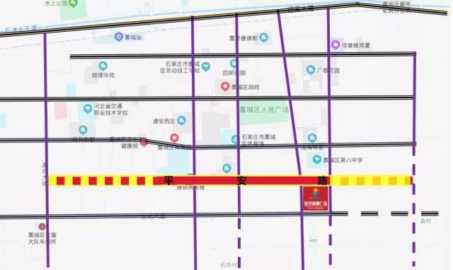 藁城再增一条贯穿主城区道路——路过你家了吗?