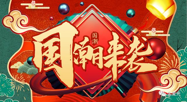10月24日乐动体育直播·浙商城感恩送福禄(葫芦)! 吉祥如意,福禄双收!